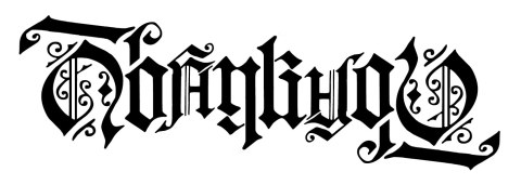Thank You Ambigram
